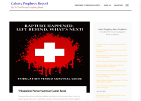 calvaryprophecy.com