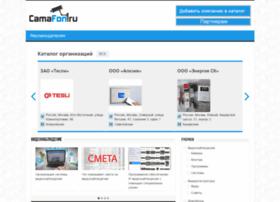 camafon.ru