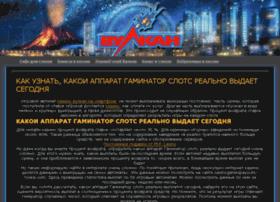 camapa2018.ru