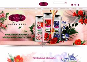 camay.com
