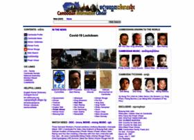 cambodia.org