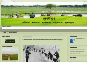 cambodia5.blogspot.fr