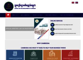 cambodiainvestment.gov.kh