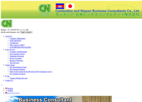 cambodiajapan.com