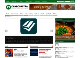 cambosastra.org