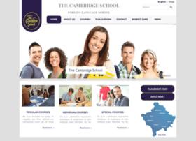 cambridge-ks.com