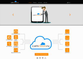 camcloud.ru