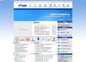 camds.org