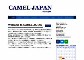 cameljapan.com