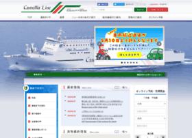 camellia-line.co.jp