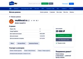 camelot.multilocal.ru