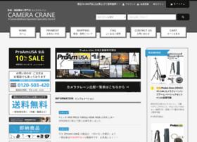 camera-crane.net