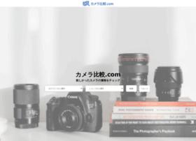 camera-hikaku.com