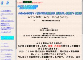 camera-musashi.co.jp