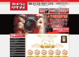 camera-risamai.co.jp