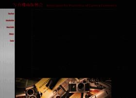 camera.jp