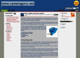 cameraguru.net