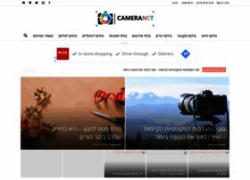 cameranet.co.il