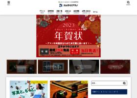 cameranoamano.co.jp