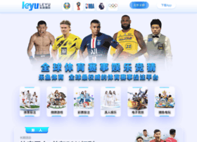 cameratron.co.za