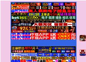 cameron-highland-hotel.com