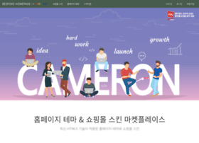 cameron.co.kr