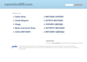 camerton999.com