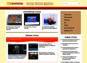 cammeteo.ru