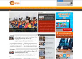 camnews.com.kh