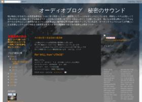 camomile0.blogspot.jp