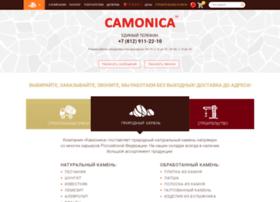 camonica.ru