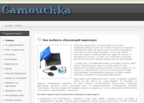 camouchka.ru