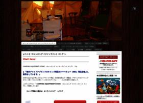 camp-eq-store.com
