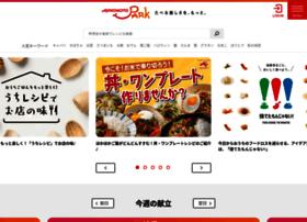 campaign.ajinomoto.co.jp