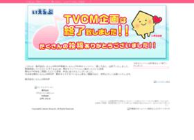 campaign.ielove.jp