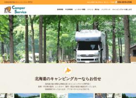 camperservice.jp