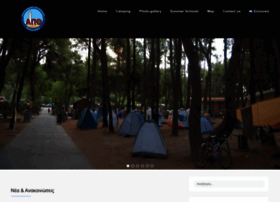 camping.auth.gr