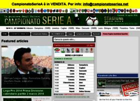 campionatoseriea.net