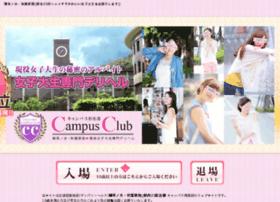 campus-dh.com
