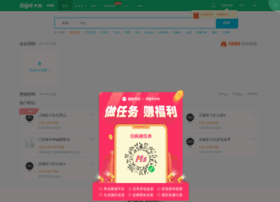 campus.dajie.com