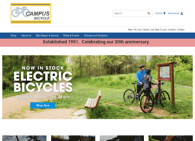 campusbicycle.com