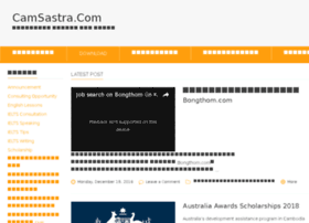 camsastra.com