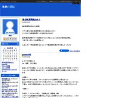 canacana.diarynote.jp
