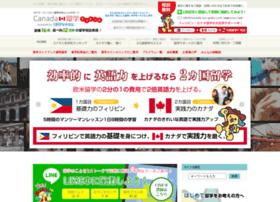 canada-ryu-gaku.com