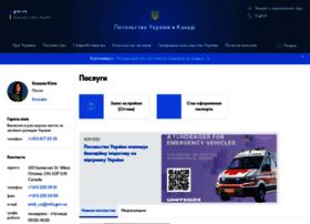 canada.mfa.gov.ua
