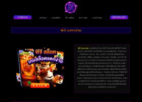 canadahealthyliving.com