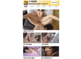 canalconstruccion.com
