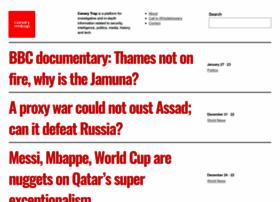 canarytrap.in