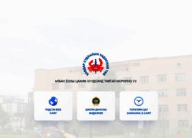 cancer-center.gov.mn