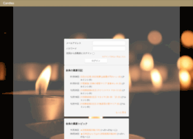 cand.jp